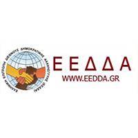 Ελληνική Eπιτροπή Διεθνούς Δημοκρατικής Αλληλεγγύης
