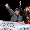 Ανακοίνωση για την Αντιιμπεριαλιστική πάλη του Λαού