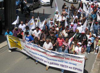 Κάλεσμα για την 34η Μαραθώνια Πορεία Ειρήνης