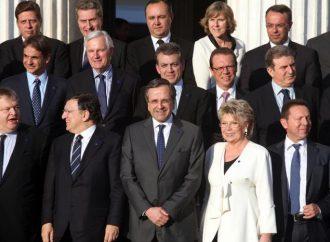 Ανακοίνωση για την ανάληψη της Προεδρίας της ΕΕ από την Ελλάδα