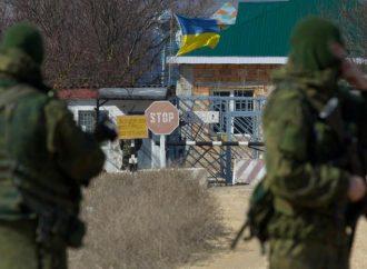 Ανακοίνωση του Παγκόσμιου Συμβούλιου Ειρήνης (ΠΣΕ) σχετικά με τις εξελίξεις στην Ουκρανία