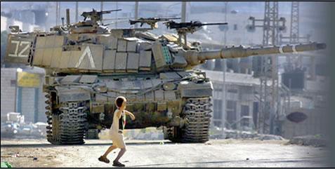 Ανακοίνωση του ΠΣΕ για τις συλλήψεις Παλαιστινίων από τον Ισραηλινό στρατό