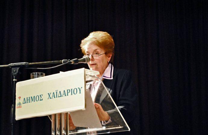 Η ΕΙΣΗΓΗΣΗ της απερχόμενης Γραμματείας της ΕΕΔΥΕ στο 17ο Συνέδριο