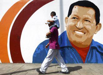 Χαιρετισμός στην εκδήλωση προς τιμήν των 2 χρόνων από το θάνατο του Ούγκο Τσάβες