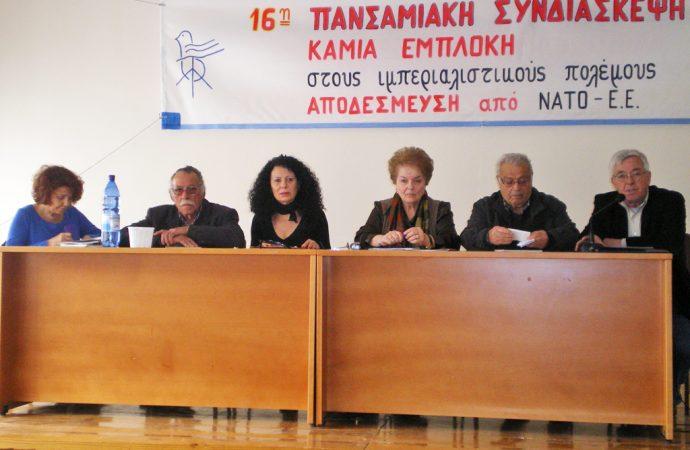 Σάμος: Συνδιάσκεψη θετικού απολογισμού και πλούσιου προγραμματισμού για το επόμενο δίχρονο