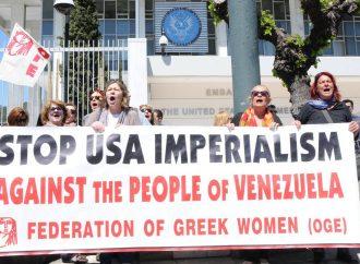 Δυναμική διαμαρτυρία στην πρεσβεία των ΗΠΑ σε ένδειξη αλληλεγγύης στο λαό της Βενεζουέλας