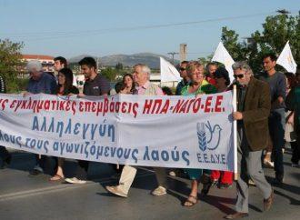 Στις 10 Μάη η Πορεία Ειρήνης Κερασίτσα – Τρίπολη