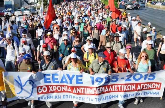 Φωτογραφίες από την 35η Μαραθώνια Πορεία Ειρήνης 2015