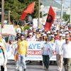 35η Μαραθώνια Πορεία Ειρήνης