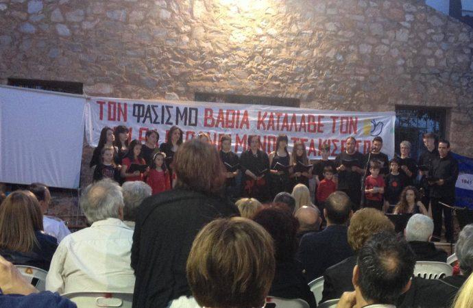 Νίκαια: Εκδήλωση των Επιτροπών Ειρήνης και της ΠΕΑΕΑ-ΔΣΕ για την Ημέρα της Αντιφασιστικής Νίκης