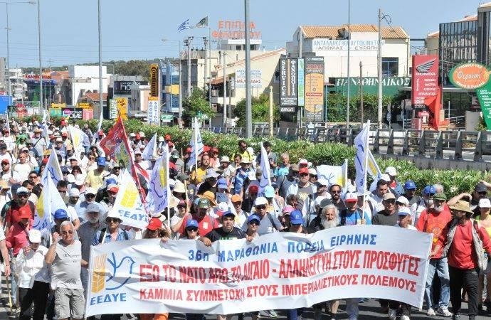 Με επιτυχία ολοκληρώθηκε η 36η Μαραθώνια Πορεία Ειρήνης