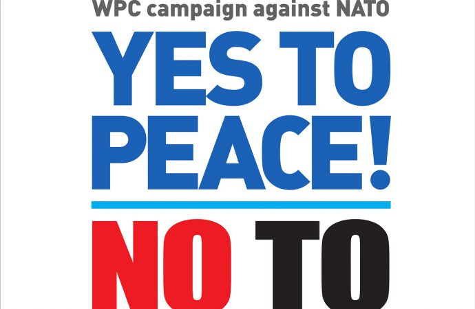 Διεθνής διάσκεψη κατά του ΝΑΤΟ στη Βαρσοβία στις 8 και 9 Ιούλη