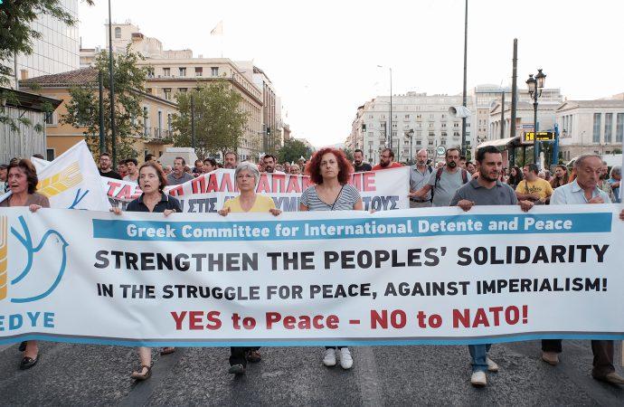 Μαζική και μαχητική καταδίκη των ιμπεριαλιστικών σχεδιασμών και της συμμετοχής της ελληνικής κυβέρνησης