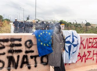 Anti-imperialist and anti-NATO rally and march was held by EEDYE in the city of Chania/Crete