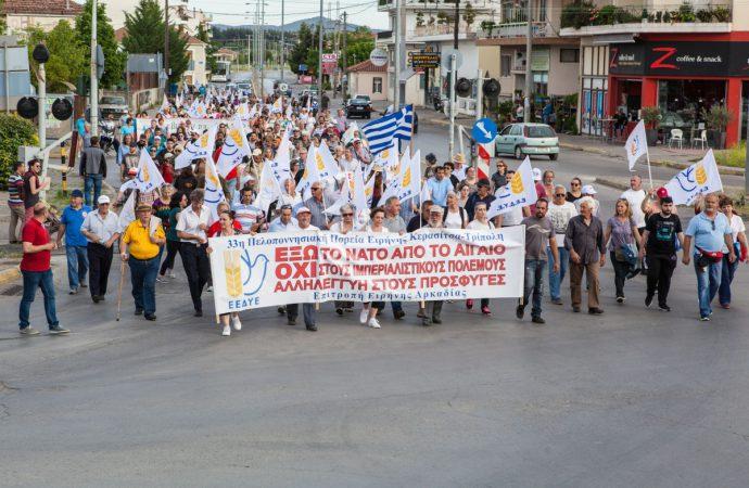 Ιδιαίτερες στιγμές από την 33η Πορεία Ειρήνης Κερασίτσα – Τρίπολη Κυριακή 14 Μάη