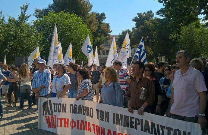 Πορεία Ειρήνης στη Θεσσαλονίκη