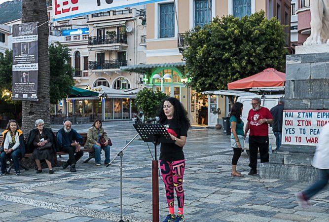Βροντερό μήνυμα από την Ελληνοτουρκική πορεία ειρήνης στη Σάμο