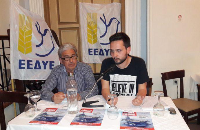 Οι ιμπεριαλιστικοί πόλεμοι και η εμπλοκή της Ελλάδας Εκδήλωση – ομιλία της Επιτροπής Ειρήνης Τρικάλων