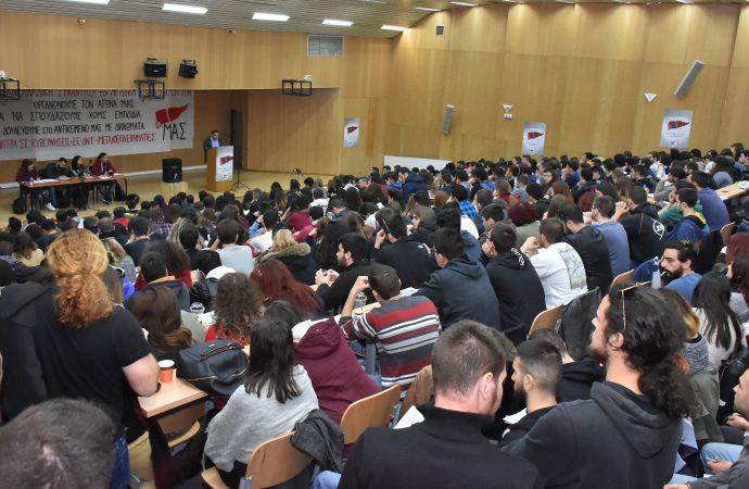 8η Πανελλαδική Συνάντηση του Μετώπου Αγώνα Σπουδαστών (ΜΑΣ)