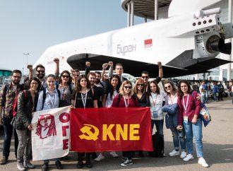 19ο Παγκόσμιο Φεστιβάλ Νεολαίας και Φοιτητών