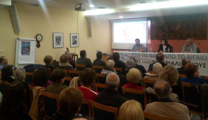 Επιτροπή  Ειρήνης Λάρισας: εκδήλωση με θέμα «Ιμπεριαλιστικοί σχεδιασμοί στα Βαλκάνια, Μέση Ανατολή, ευρύτερη περιοχή και η εμπλοκή της Ελλάδας»