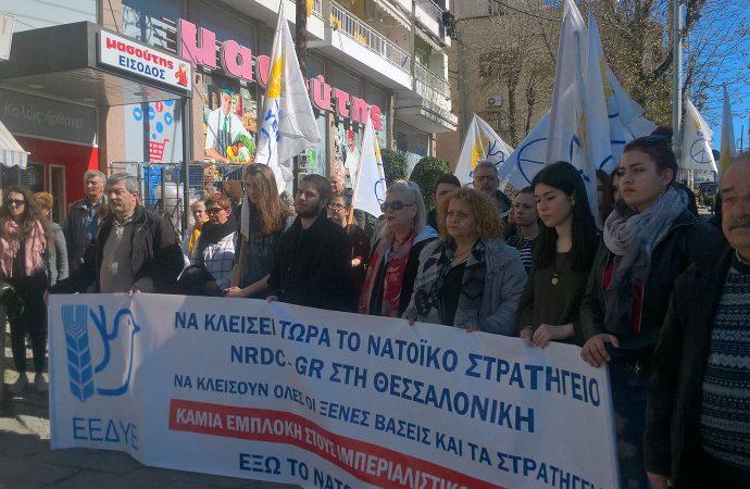 Κάλεσμα της ΕΔΥΕΘ στο αντιπολεμικό συλαλλητήριο την Τρίτη 17/4/2018 στη Θεσσαλονίκη