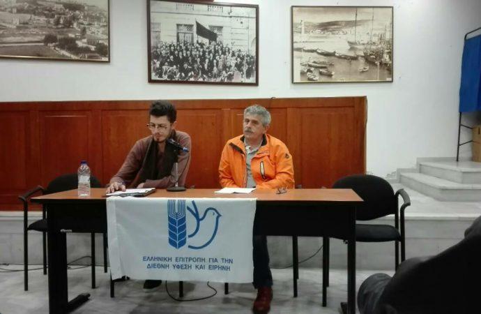 Επιτροπή Ειρήνης Ρεθύμνου: ενδιαφέρουσα εκδήλωση για τις εξελίξεις στην περιοχή