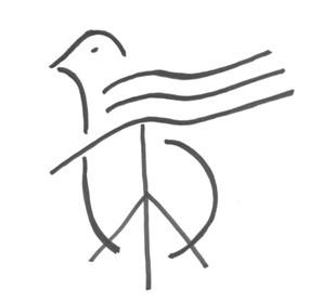 Καταγγελία της Πανσαμιακής Επιτροπής Ειρήνης
