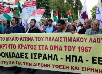 ΠΑΜΕ – ΕΕΔΥΕ – ΕΕΔΔΑ – ΟΓΕ – ΣΩΜΑΤΕΙΑ: Δυναμική μαζική παράσταση διαμαρτυρίας στην ισραηλινή πρεσβεία