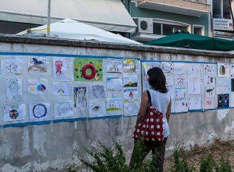 ΠΑΝΣΑΜΙΑΚΗ ΕΠΙΤΡΟΠΗ ΕΙΡΗΝΗΣ: Μεγάλη επιτυχία είχαν οι εκδηλώσεις για την πρωτοβουλία «Μια εικόνα, τρία ερωτήματα» στη Σάμο