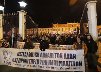 Θεσσαλονίκη λιμάνι των λαών