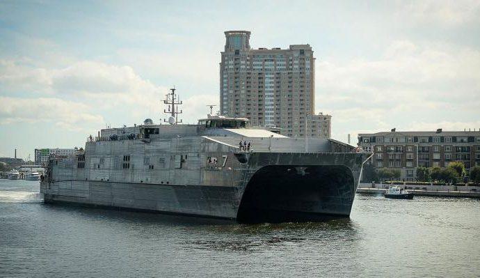 Συγκέντρωση ενάντια στην παρουσία του αμερικανικού πολεμικού πλοίου στον Βόλο