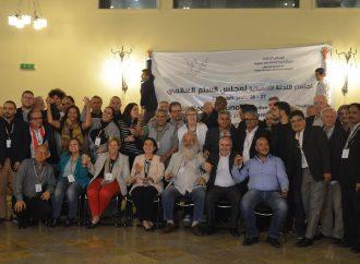 WPC – Σύνοδος της Εκτελεστικής Επιτροπής στη Δαμασκό
