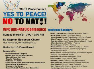 ΠΣΕ – Διεθνής Αντι-ΝΑΤΟϊκή Διάσκεψη
