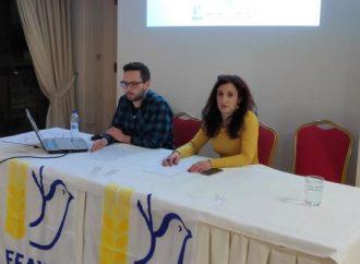 Εκδήλωση για τις διεθνείς εξελίξεις και το ρόλο του αντιιμπεριαλιστικού κινήματος