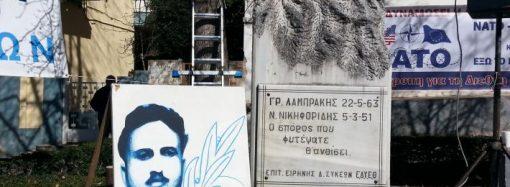 70 χρόνια από τη δολοφονία του Νίκου Νικηφορίδη