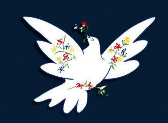 Διεθνής διάσκεψη για τα 20 χρόνια από την ιμπεριαλιστική επίθεση του ΝΑΤΟ στη Γιουγκοσλαβία