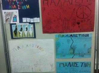 Χανιά – Αλληλεγγύη στα παιδιά και το λαό της Παλαιστίνη