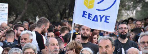 13 Οκτώβρη, συλλαλητήρια των συνδικάτων για την προστασία της υγείας