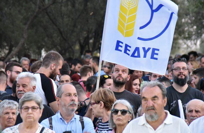 Συνεστίαση της Επιτροπής Ειρήνης της 2ης Δημοτικής Κοινότητας Αθήνας