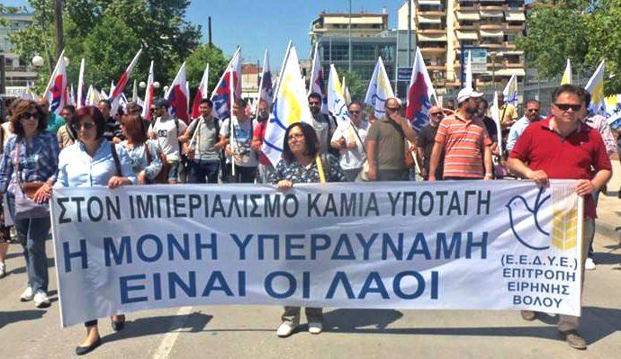 Συζήτηση για τη νέα συμφωνία ΗΠΑ – Ελλάδας διοργανώνει η Επιτροπή Ειρήνης Βόλου