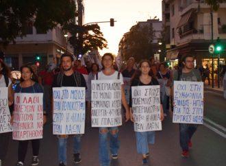 ΛΑΡΙΣΑ – Μαζική πικετοφορία ενάντια στη συμφωνία Ελλάδας – ΗΠΑ για τις βάσεις