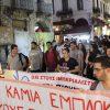 ΠΑΤΡΑ – Μαζική πικετοφορία κατά της εισβολής της Τουρκίας στη Συρία