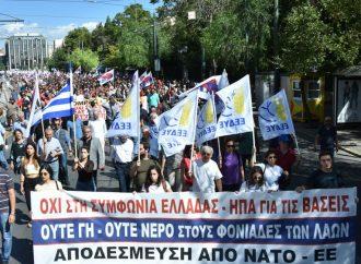 Μαχητικές διαδηλώσεις και εκδηλώσεις σε όλες τις πόλεις