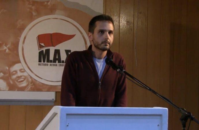 Μαχητική παράσταση διαμαρτυρίας για την τουρκική εισβολή στη Συρία
