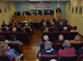 ΛΑΡΙΣΑ Εκδήλωση της Επιτροπής Ειρήνης ενάντια στην ελληνοαμερικανική συμφωνία για τις βάσεις