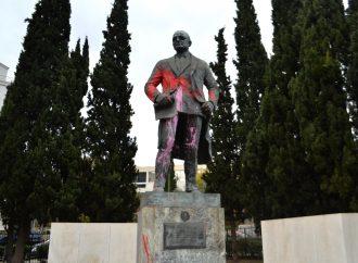 Για τη δίκη των φοιτητών για την κινητοποίηση στο άγαλμα του Τρούμαν