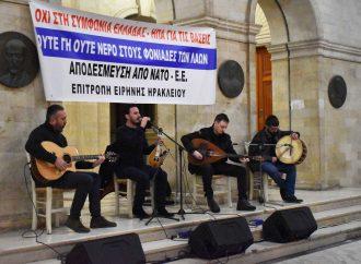 Ηράκλειο – Με επιτυχία η συναυλία ενάντια στην Ελληνοαμερικανική Συμφωνία
