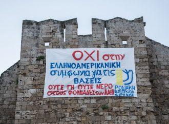 Ανάρτηση γιγαντοπανό ενάντια στη Συμφωνία στο Κάστρο της Ρόδου