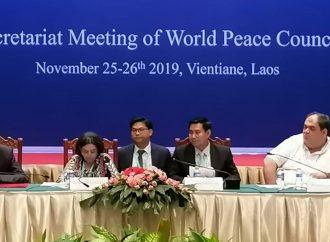 Πολύμορφο σχέδιο δράσης αποφάσισε η Γραμματεία του Παγκόσμιου Συμβουλίου Ειρήνης